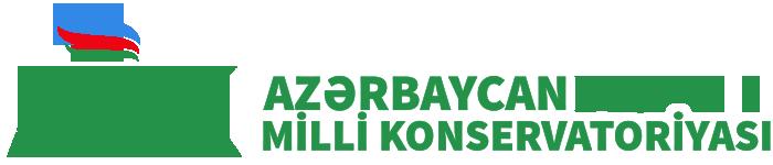 Azərbaycan Milli Konservatoriyası